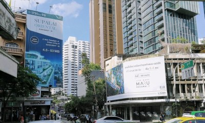 Real Estate promotion billboards in downtown Bangkok
