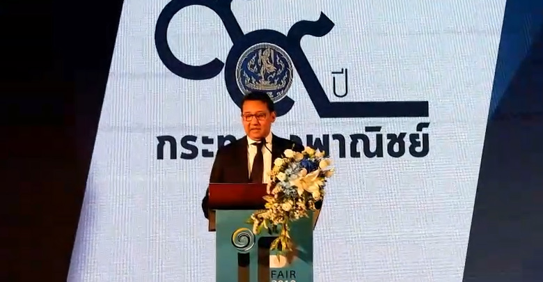 Commerce Ministry hosting IP Fair 2019
