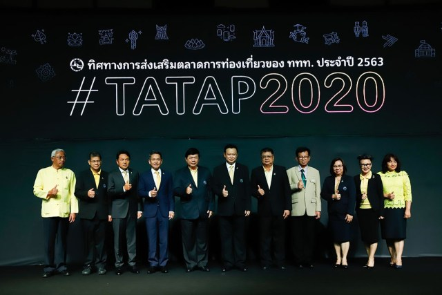 TAT target 10% growth in 2020 with quality markets and responsible tourism after turning 60 in 2020