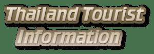 thailandtouristinformation