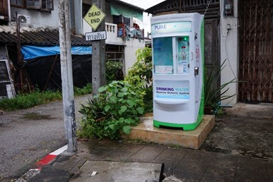 water refill machine in thailand