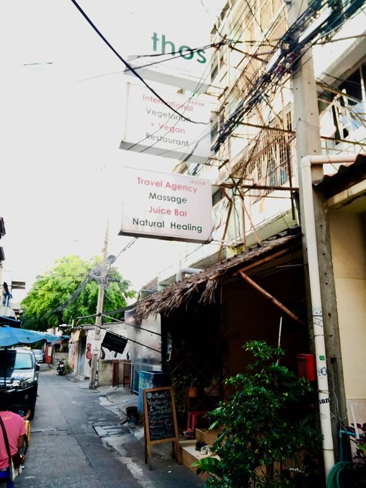 Ethos Vegetarian Bangkok