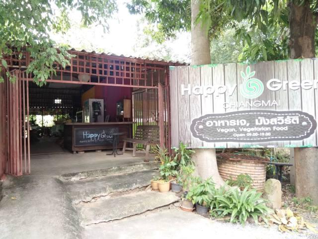 Happy Green Vegan restaurant Chiang Mai