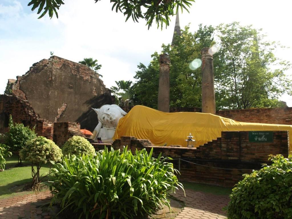 City of Ayutthaya wall