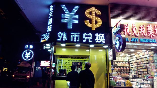 Could China's financial repression be good for growth?