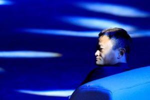 Alibaba Group co-founder and executive chairman Jack Ma attends the World Artificial Intelligence Conference (WAIC) in Shanghai, China, 17 September 2018 (Photo: Reuters/Aly Song).