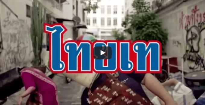 Thailand Video campaign
