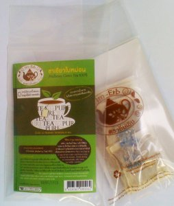 Mulberry Tea from SiamSpain Herbal Health