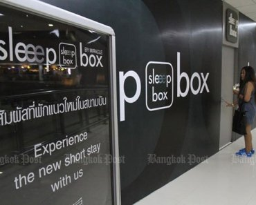 Sleep Box short stay hotel