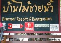Thailand Nakhon Ratchasima