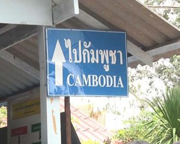 Thailand Surin