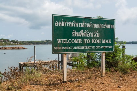 welcome to koh mak