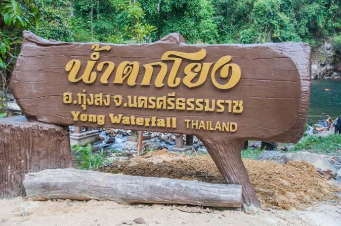 Thung Song - Namtok Yong National Park