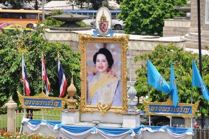 portrait rein anniversaire thailande