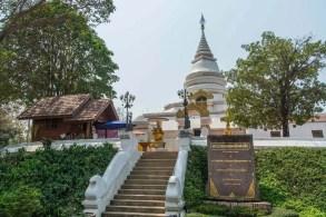 chedi wat phra that pha-ngao - chiang saen - thailande