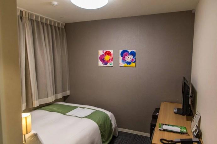 chambre hotel gran ms kyoto
