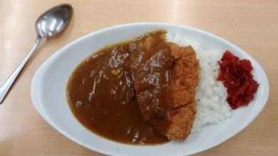 curry dans un restaurant japonais