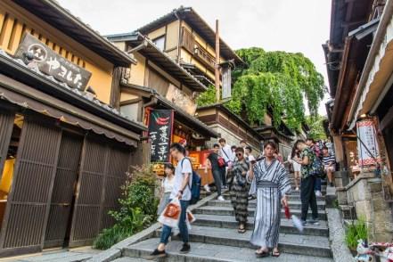 escalier sannenzaka quartier higashiyama - kyoto