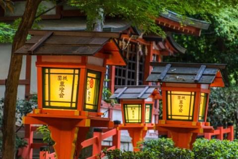 lanternes temple yasaka-jinja - higashiyama kyoto