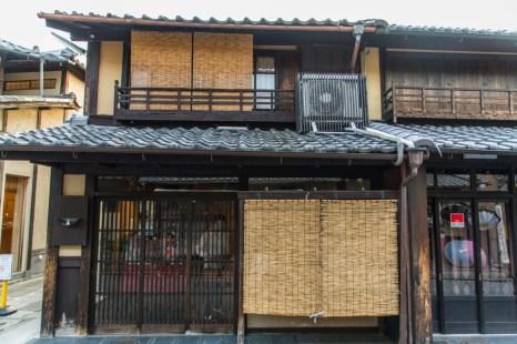 maison traditionnelle sannenzaka kyoto