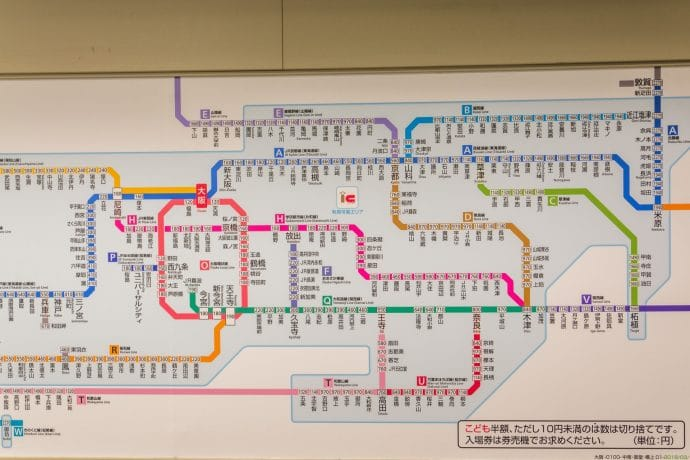 plan train intercite jr line kansai
