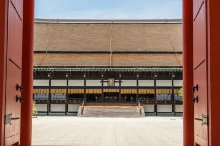 portes palais imperial kyoto
