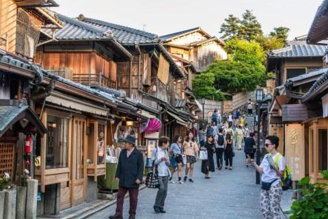 quartier higashiyama rue ninenzaka kyoto