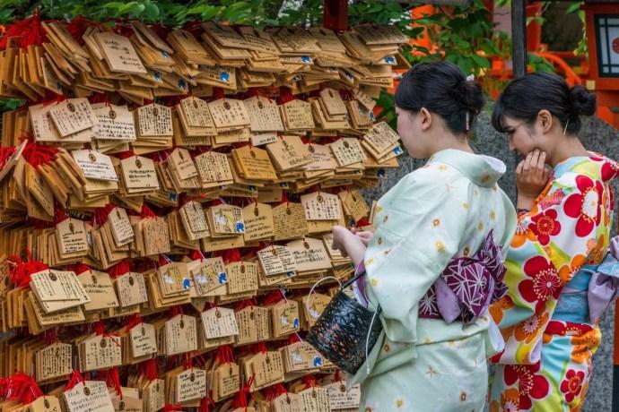sanctuaire yasui konpiragu gion - kyoto