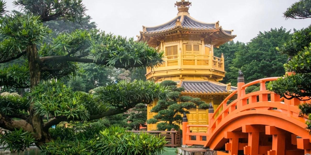 pavillon doree jardins nan lian - hong kong