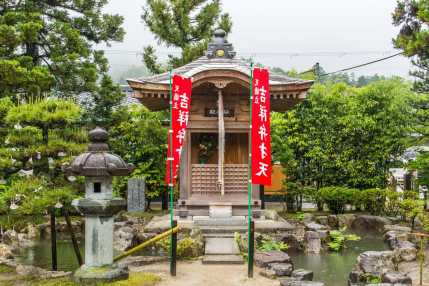 cour temple chionji amanohashidate japon