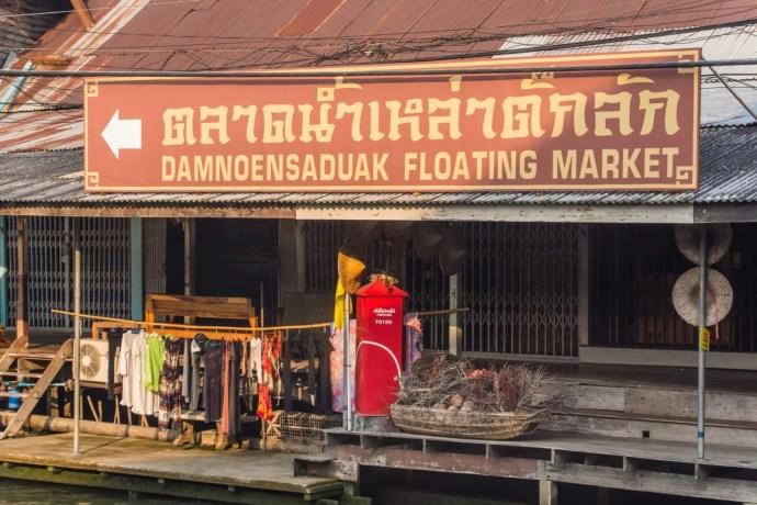 panneau marché flottant damnoen saduak