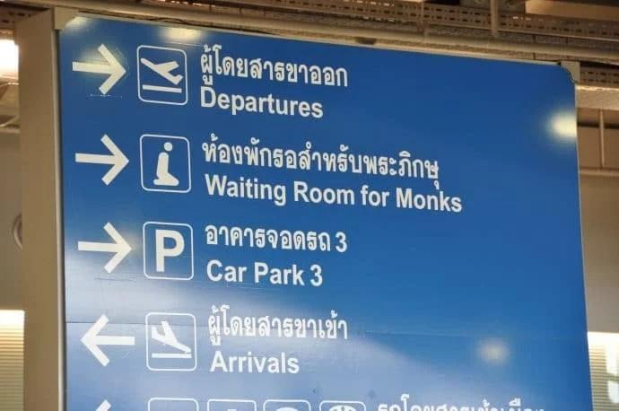 panneau aeroport bangkok