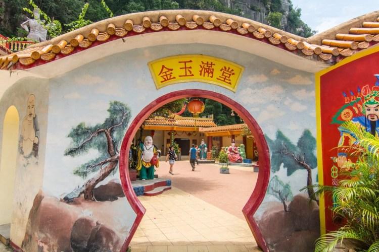 porte chinoise ling sen tong temple - ipoh - malaisie