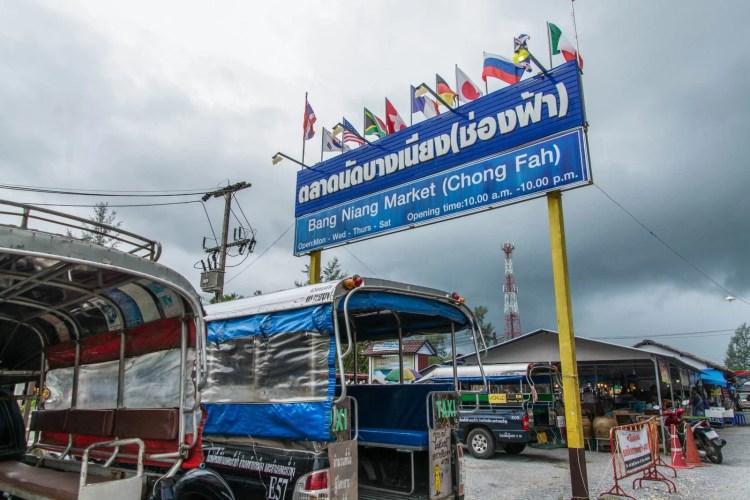 entree marche bang niang - khao lak - thailande