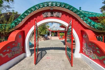 porte entree temple chinois kusu island singapour