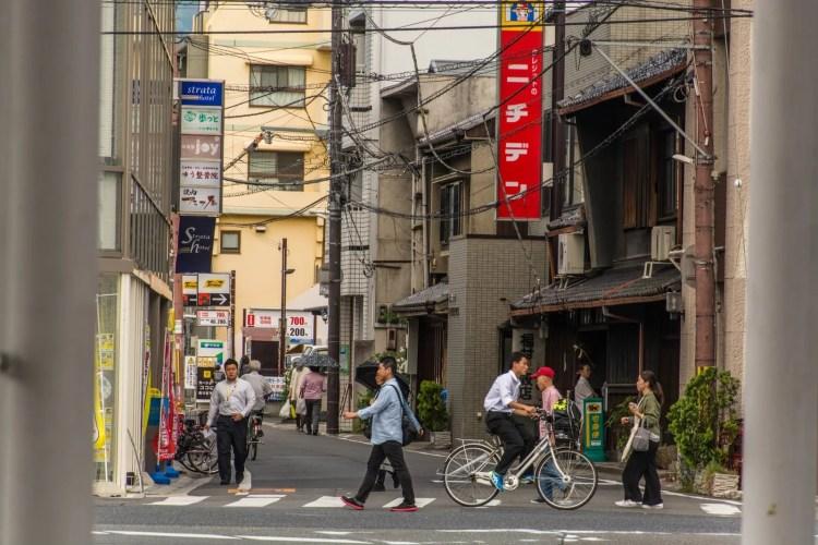 premier pas rue nara - japon