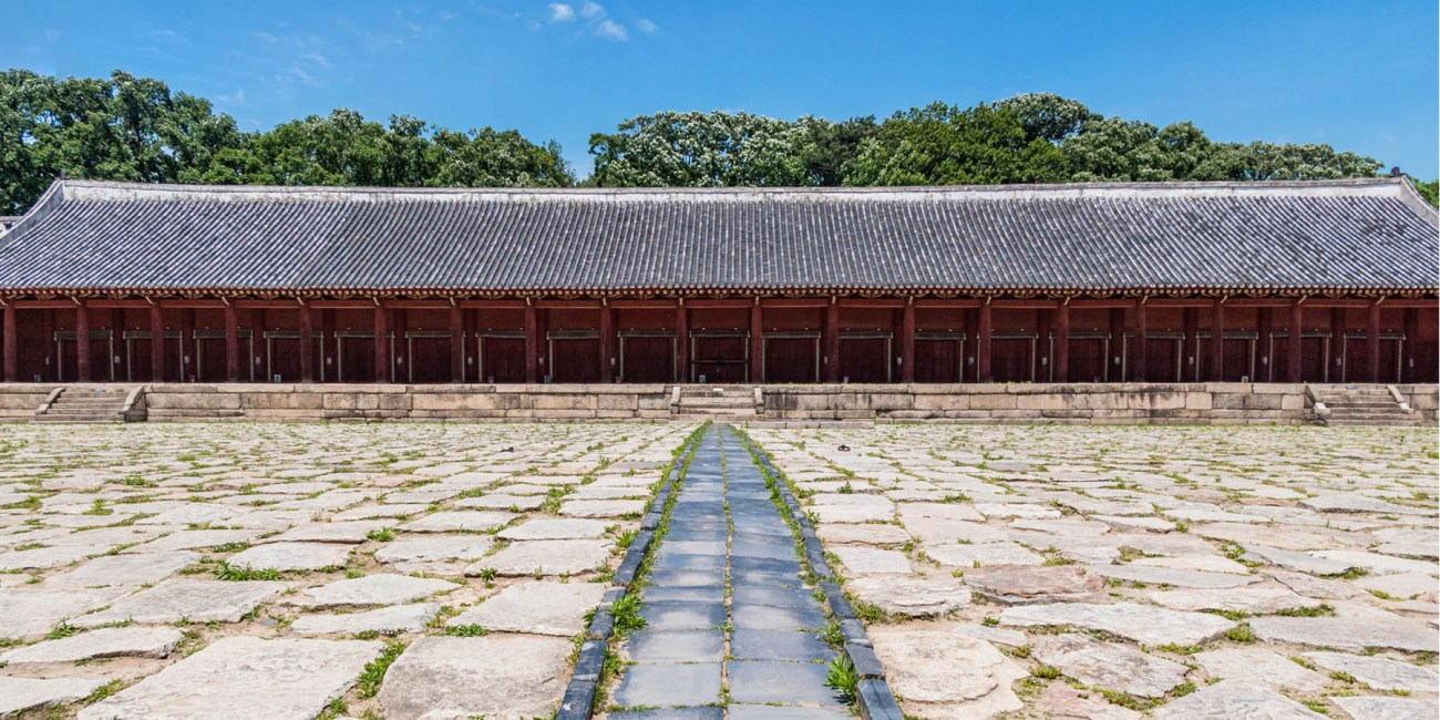 sanctuaire de jongmyo - seoul - coree du sud