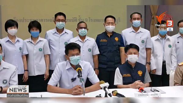 Les restrictions du COVID-19 sur les entreprises dans huit provinces de l'Est seront assouplies
