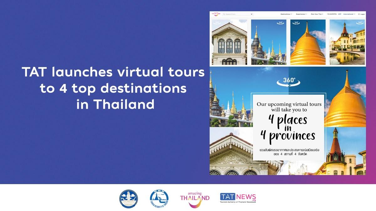 TAT lance des visites virtuelles vers 4 destinations phares en Thaïlande