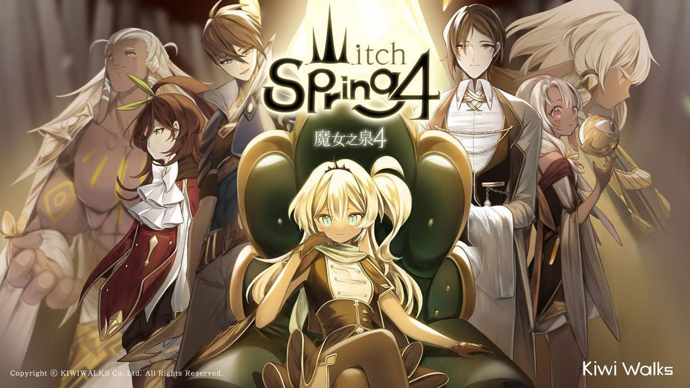 Witch Spring 4
