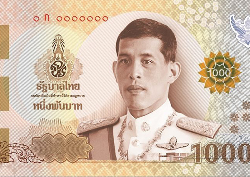 New 1000 baht banknotes show a portrait of HM King Vajiralongkorn