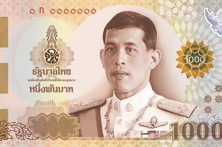 1000 baht banknotes showing a portrait of HM King Vajiralongkorn