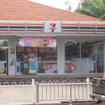 7-Eleven store at Beach Road, Pattaya