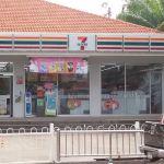 7-Eleven store at Beach Road, Pattaya
