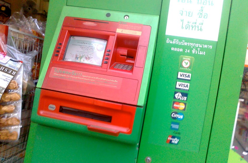 Three Chinese men arrested for alleged skimming at ATM booth