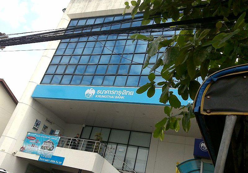 Krung Thai Bank in Buriram