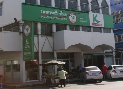 Kasikornbank the Thai Farmers' Bank in Kanchanaburi