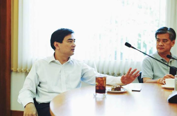 Former PM Abhisit