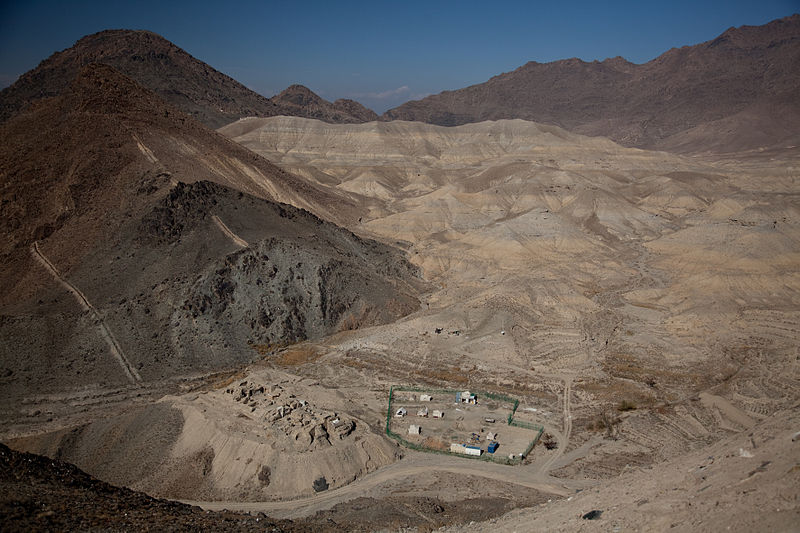 Afghanistan Buddhist past: Archaeological excavations at Mes Aynak, Afghanistan