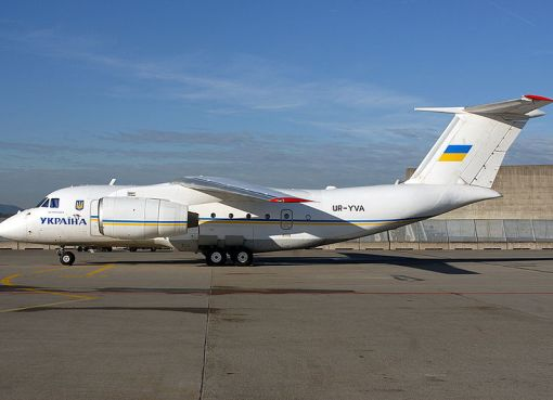 Antonov An-74TK-300D